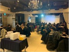 [서울점] 2019년 가자연세병원 망년회